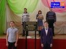 Открытие памятной доски, посвященный памяти О.Лукьянова.