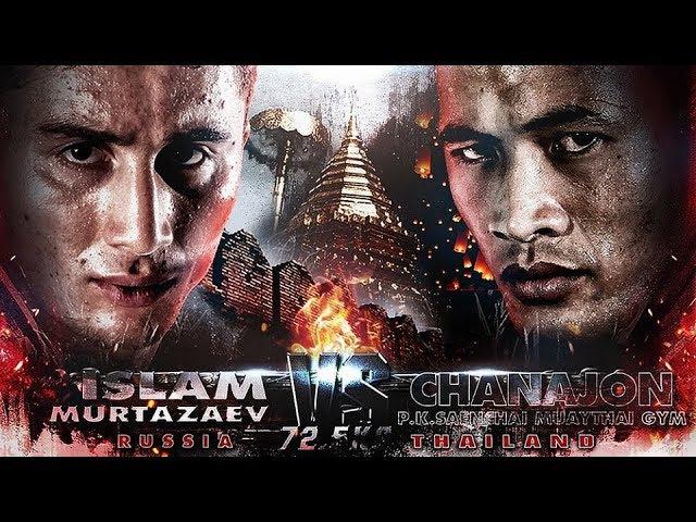 Chanajon P.K. Saenchai (TH) VS IsIam Murtazaev (Russia), THAI FIGHT เชียงใหม่ 23 Dec 2017