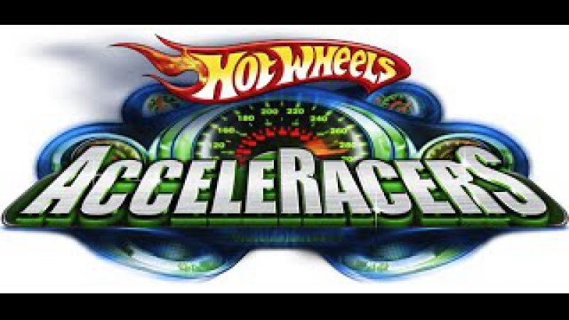 Команда Хот вилс : жажда скорости. мультфильм на русском / Team Hot Wheels AcceleRacers: Ignition