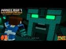 Прохождение игры Minecraft Story Mode - Season Two PC 3 Всё Только Начинается!