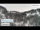 Самый высокий автомобильный перевал Германии Ридбергпасс - #DailyDrone