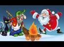 Дед Мороз и баба Яга зажигают! Santa Claus und Frau Yaga anbrennen!