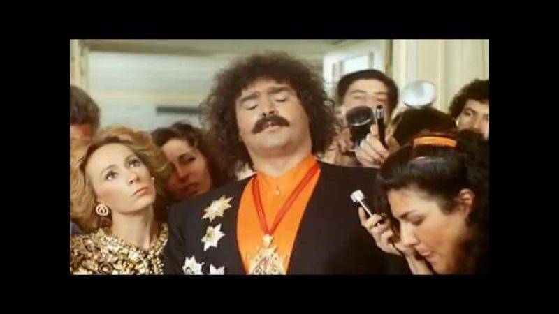 Гранд отель «Эксельсиор» 1982