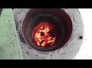 3. Печь для плавки алюминия. Первая топка.