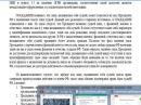 Судьи РФ нелегитимны (ОТВОД для любого дела)