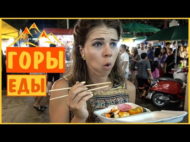 Еда в Тайланде САМЫЙ БОЛЬШОЙ рынок еды на Пхукете Banzaan Market и цены на еду пробуем всё смотреть онлайн без регистрации