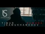 Video Portrait // Timur Isamukhamedov