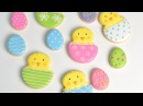 EASTER CHICK COOKIES by HANIELA'S