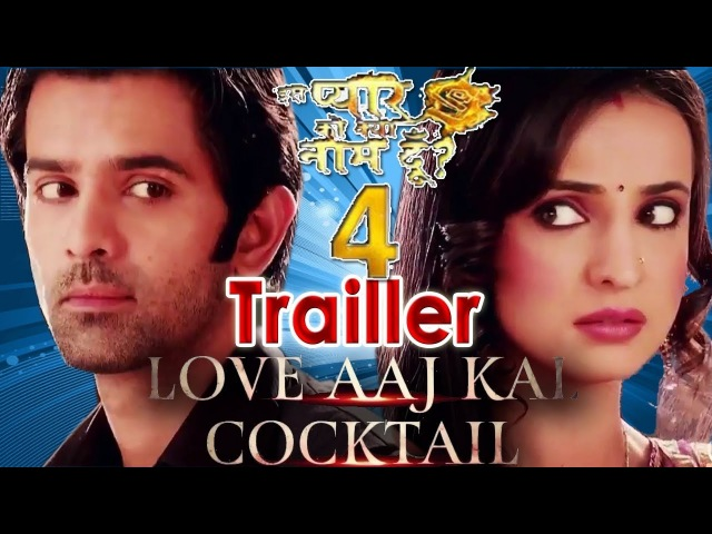 Iss pyar ko kya naam doon 4 _ barun and sanaya | best serial Songs full Traller released
