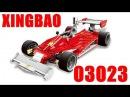 XingBao 03023 Red Power Racing Car