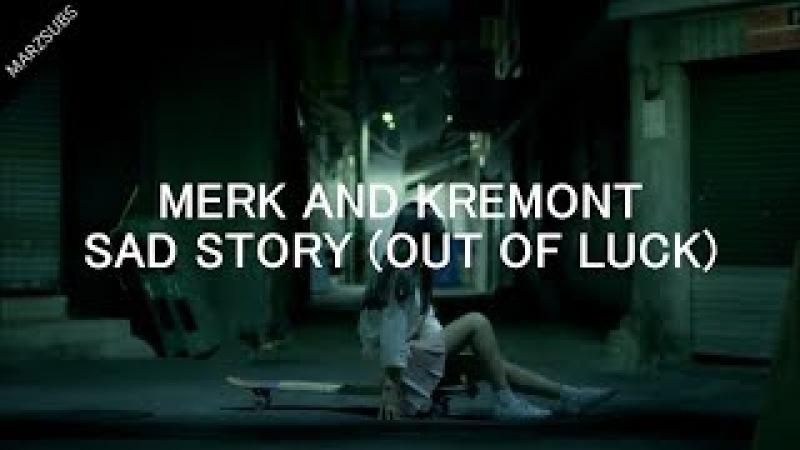 Merk Kremont - Sad Story (Out Of Luck) Lyrics - Letra