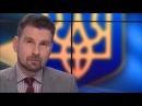 Филиндаш Украина бьёт горшки о свою голову наивно пологая победить в торговой в
