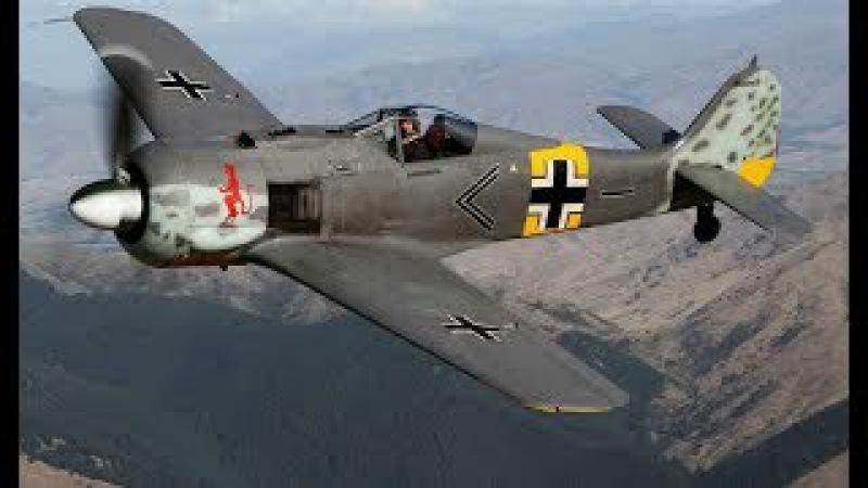 Истребитель Фокке Вульф FW 190 опасный 'Самолеты Германии', 1941 1945 История авиации, 7 ...
