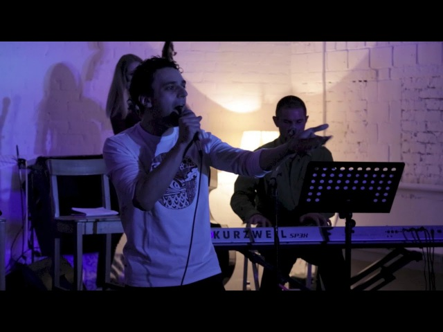 Ба элейхем (Ba eleyhem) - Мостов Михаил и Mostov band