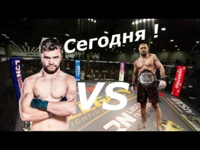 Али Багаутинов против Энди Янг бой 2 марта 2018