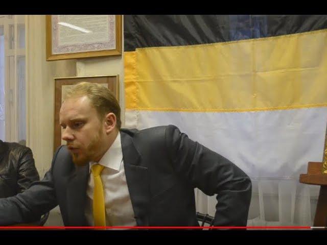 7 ноября 2017 7 ноября 2017 Консервативно-имперская конференция Москва. Михаил Очкин