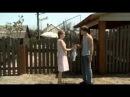 Сериал Колдовская любовь 7 серия смотреть онлайн