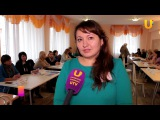 Новости UTV. О востребованных профессиях в Башкортостане. Ярмарка вакансий г. Салават