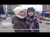 Соцопрос новогодние пожелания дончан жителям Украины