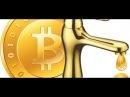 5 лучших кранов для добычи криптовалюты