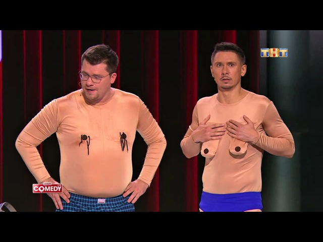 Камеди Клаб, 13 сезон, 35 выпуск (13.10.2017)