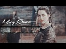 Mary stuart | cool me down