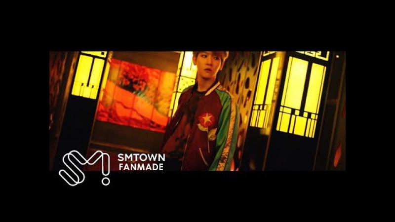 EXO_Going Crazy (내가 미쳐)_Music Video