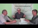 Русский Плацдарм ТВ Оплата капремонта рекет государство 25 05 17