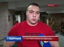 17-летний силач из Иванова