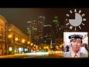 Как читать улицы. Гид по истории градостроительства Москвы