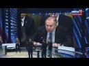 СРОЧНО! Лавров обвинил США в подготовке Европы к ядерному удару по России