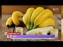 Від депресії та інсультів чим корисні банани
