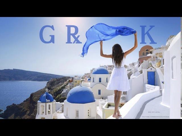 Beautiful Traditional Relaxing Greek Music