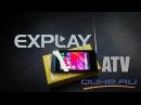 Обзор Explay ATV - смартфон и TV в одном флаконе!