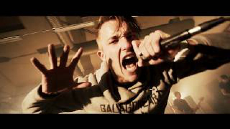 Agonize The Serpent - Daybreaker (Official Video)