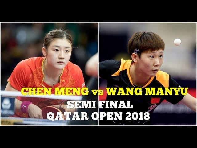 CHEN Meng vs WANG Manyu | WS Semi Finals | Qatar Open 2018