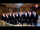 Марш сибирских стрелков - Moscow Sretensky Monastery Choir
