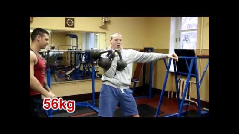 Швунг гирь 48kg и 56kg