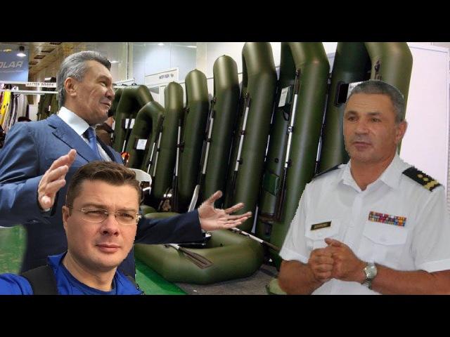 Адвокаты Януковича растерзали командующего BMC Украины