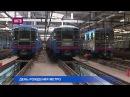 32 года со дня запуска сегодня отмечает Нижегородский метрополитен