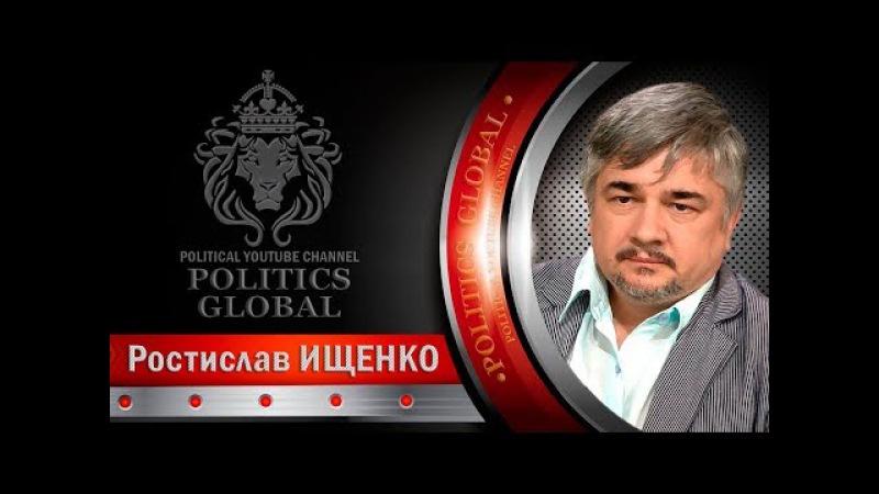 Ростислав Ищенко: Кто будет новым президентом Укр@ины? 24 10 2017
