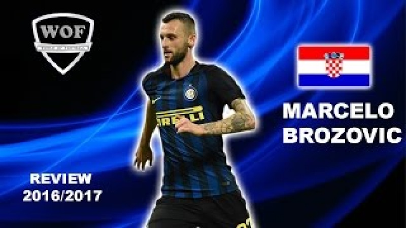 MARCELO BROZOVIC | Inter | Goals, Skills, Assists | 2016/2017 (HD)