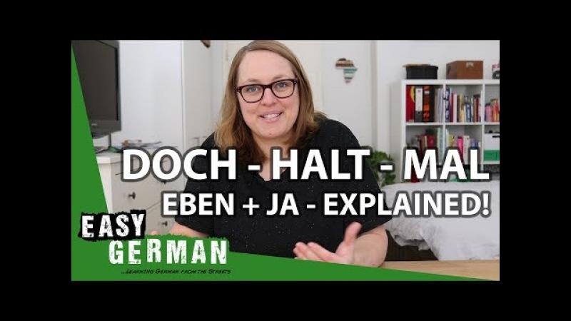 Doch, Halt, Mal, Eben Ja - Explained! | Easy German 231