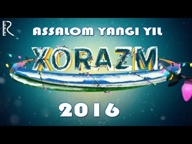 Xorazm Yulduzlari - Assalom Yangi Yil   Хоразм Юлдузлари - Ассалом Янги Йил