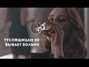 Cheryl blossom || party girls don't get hurt [2x14]