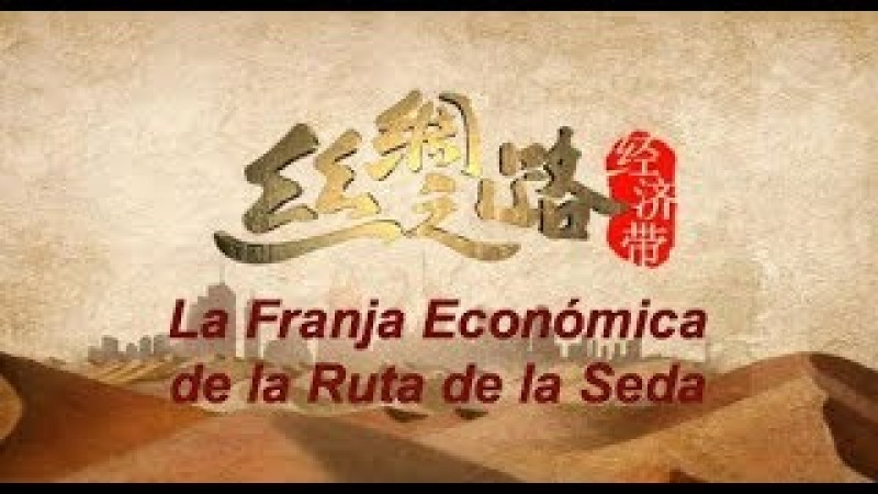 DOCUMENTAL La Franja Económica de la Ruta de la Seda Episodio Ⅲ La Ruta de la Seda - El transporte