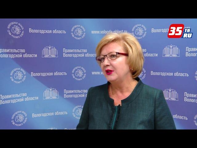 194 млн рублей поступили в Вологодскую область на повышение зарплаты бюджетников