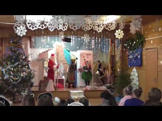 Новогодний утренник-праздник 2018 Логойск ЦДТ Логойского района