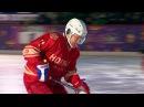 Игра Ночной хоккейной лиги состоялась устен Кремля