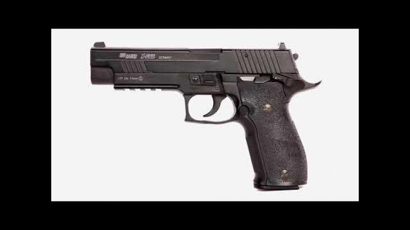 Sig Sauer X-Five .177 Calibre Gun